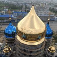 Изготовление Купола на Кафедральный собор Рождества Христова в г. Южно-Сахалинске