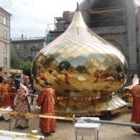 Глава Храма в честь Святых царственных страстотерпцев в г. Москве, в 6-й Новоподмосковном пер.