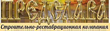 Предслава Logo