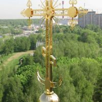 Изготовлен Крест на Храме прп. Сергия Радонежского в г. Москве. Гальваническое золочение.