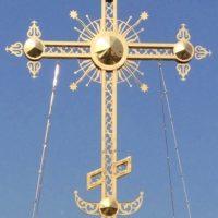 Изготовлен Центральный крест Кафедрального собора Рождества Христова в г. Южно-Сахалинске