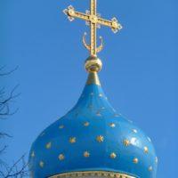 Изготовлен Крест золотой на Храме Рождества Пресвятой Богородицы села Говорово Московской области