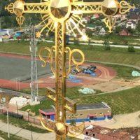 Изготовление Крестов малых куполов Кафедрального собора Рождества Христова в г. Южно-Сахалинске