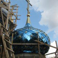 Изготовлены Кресты на куполах Церкви Николая Чудотворца и Тримифунтского Спиридона в г. Пушкино