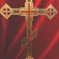 Изготовлен Надмогильный крест