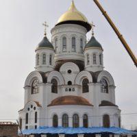 Монтаж центрального купола на Храм прп. Сергия Радонежского. г. Москва.