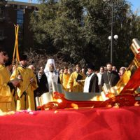 Чин освящения крестов Благовещенского греческого храма
